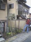 ikasamaya2006-01-23