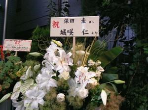 inaka2007-06-12