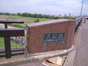 inaka2009-07-19