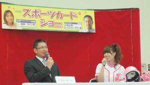 inaka2010-04-11
