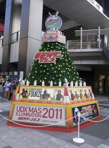 inaka2011-11-12