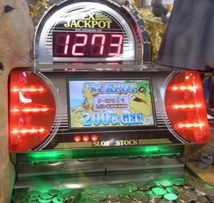 inaka2012-01-08