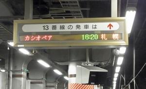 inaka2012-12-23