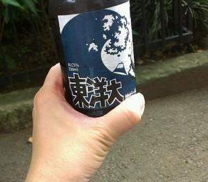 inaka2015-06-14