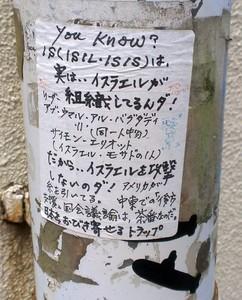 inaka2015-09-29