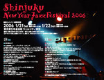『Shinjuku New Year Jazz Festival 20