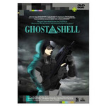 『GHOST IN THE SHELL』