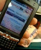 itokoichi2005-07-02