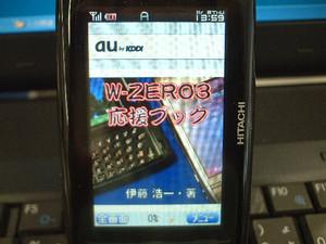 itokoichi2006-06-08