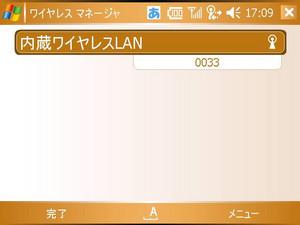itokoichi2006-06-25