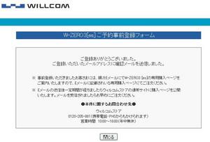 itokoichi2006-07-11