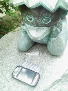 itokoichi2006-09-27