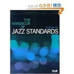 jacoyuki2008-11-30