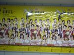 世界バレーポスター
