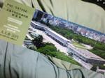 広島平和記念資料館半券