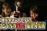 jenlove48chan2006-10-29