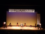jichitaiforum2014-05-24
