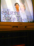 jigendo2005-01-21