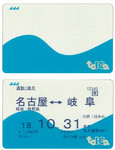 jinkanoenari2006-02-16