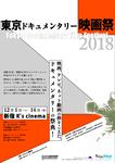 johnfante2018-12-11