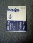 jugoya2007-09-28