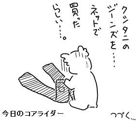 k93520092009-11-04