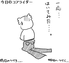 k93520092009-11-05