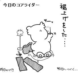 k93520092009-11-06