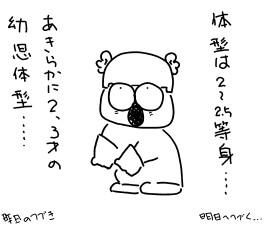 k93520092009-11-09