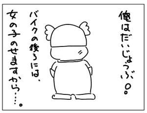 k93520092009-11-26