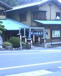 kaihiro12005-07-05