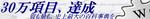 kaihuuinternet2006-12-21