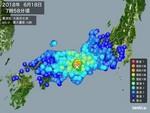 関西大地震
