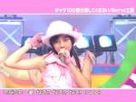 kameyaki_reina2006-01-13