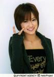 kameyaki_reina2006-01-15