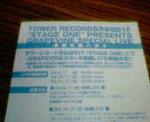 kankoto2004-08-31