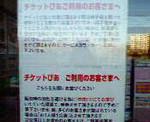 kankoto2005-04-22