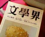kankoto2005-04-23