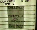 kankoto2005-05-21