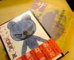 kankoto2005-06-05