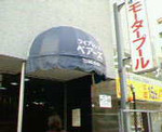kankoto2005-07-16