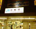 kankoto2005-08-02