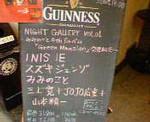 kankoto2005-08-12