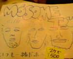 kankoto2005-08-30