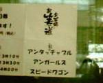 kankoto2005-10-01