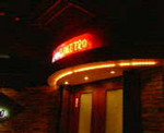 kankoto2005-11-27