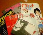 kankoto2005-12-07