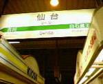 kankoto2005-12-18