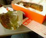 kankoto2006-01-19
