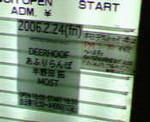 kankoto2006-02-24